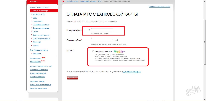 Tele2 (Tele2 Россия) Защита телефона Сбербанк России МТС Мегафон · Еще.